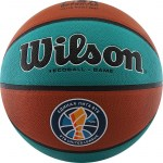 VTB SIBUR Gameball ECO, арт.WTB0547XBVTB